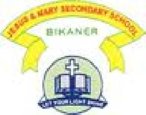 Jesus And Marry School, 1-E JNV COLONY, Bikaner, Bikaner